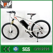 Factory Promotion 250W 30km/h 26er tire 21 speed gear Electric bike