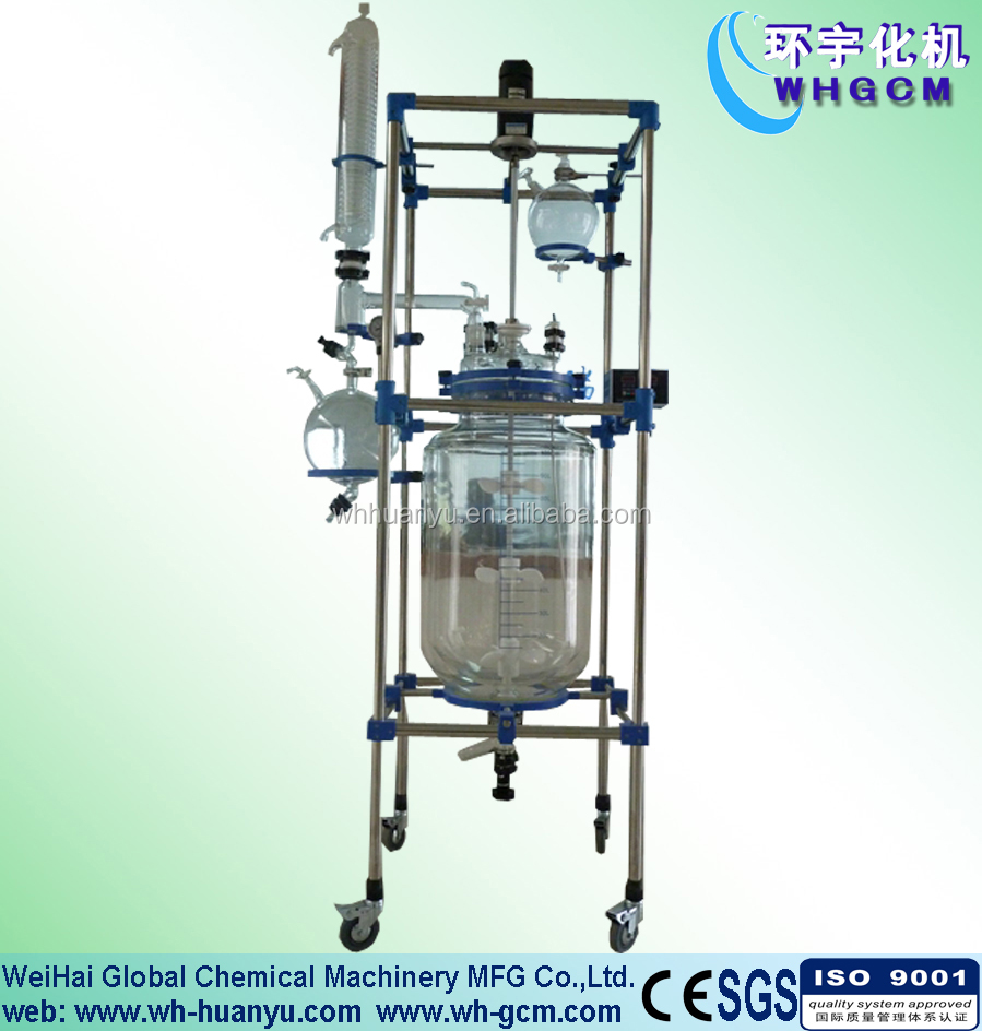 20L Jacket glass reactor/double layer reactor