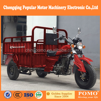 Hot Sale Popular China Made trike chopper three wheel motorcycle, 1500w motor electric drift trike, electric passenger tricycle