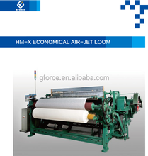 AirJet Looms for medical gauze/gauze weaving machine/medical gauze air jet loom
