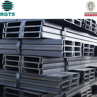 c steel beam Q235 SS400 steel c channel
