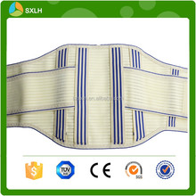 Medical Waist Support /Lumbar Support /Waist Trimmer Belt