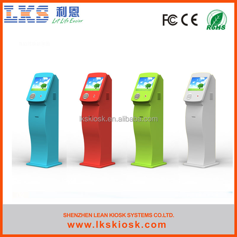 LKS mobile phone card vending machine