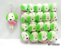 cheap stuffed soft plush animal toy dolls cute dog stuffed custom plush animal keychain