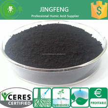 Hot sales! Organic Fertilizer Additive, Potassium Fulvate With Mineral 15% Fulvic Acid And 10% K2O
