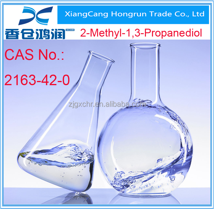 Famous brand 2-Methyl-1,3-propanediol/CAS No.:2163-42-0 trade performance product