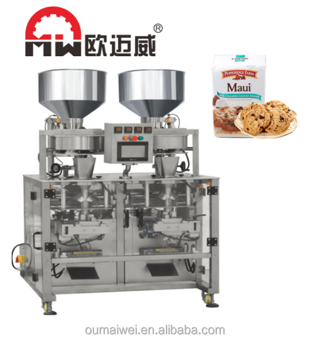 Snack food packaging Dry fruit biscuit and ice candy filling sealing vertical packing machine