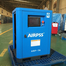 industrial equipment Silent Air Compressor