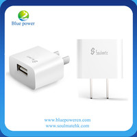 HOT!!! UL CCC FCC approved usb charger , 5V 1A 5W mini usb travel charger , usb wall charger for smart cellphone