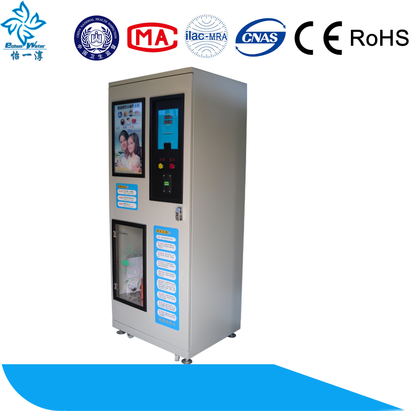 ISO certificated coin operated ro purification/reverse osmosis filter water refilling station