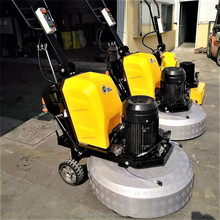 10HP-20HP CE Approved Best Concrete Floor Grinding And Polishing Machine
