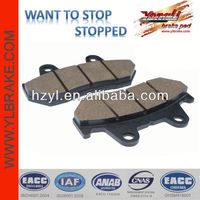 China performance brake pad dirt cheap motorcycle parts