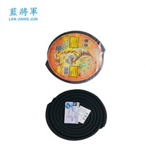 China Useful Black Mosquito Coil for Killing Mosquito Popular in Bangladesh