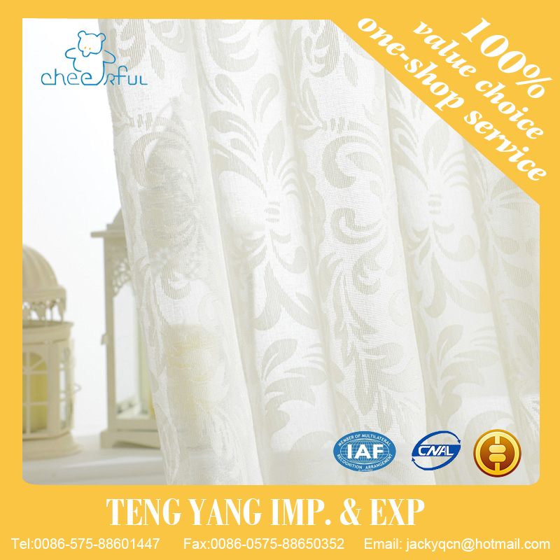 2016 new arrival Elegant Modern curtains for window