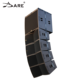 "LTS212 Professional large-scale active speaker systems, line array with optional DSP & Dante module, Dual 12"" fullrange+24""Sub"