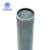 Customize Size Stainless Steel Mesh Filter Cylinder