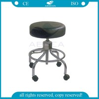 AG-NS001 light Height adjustable medical stool for hospital office