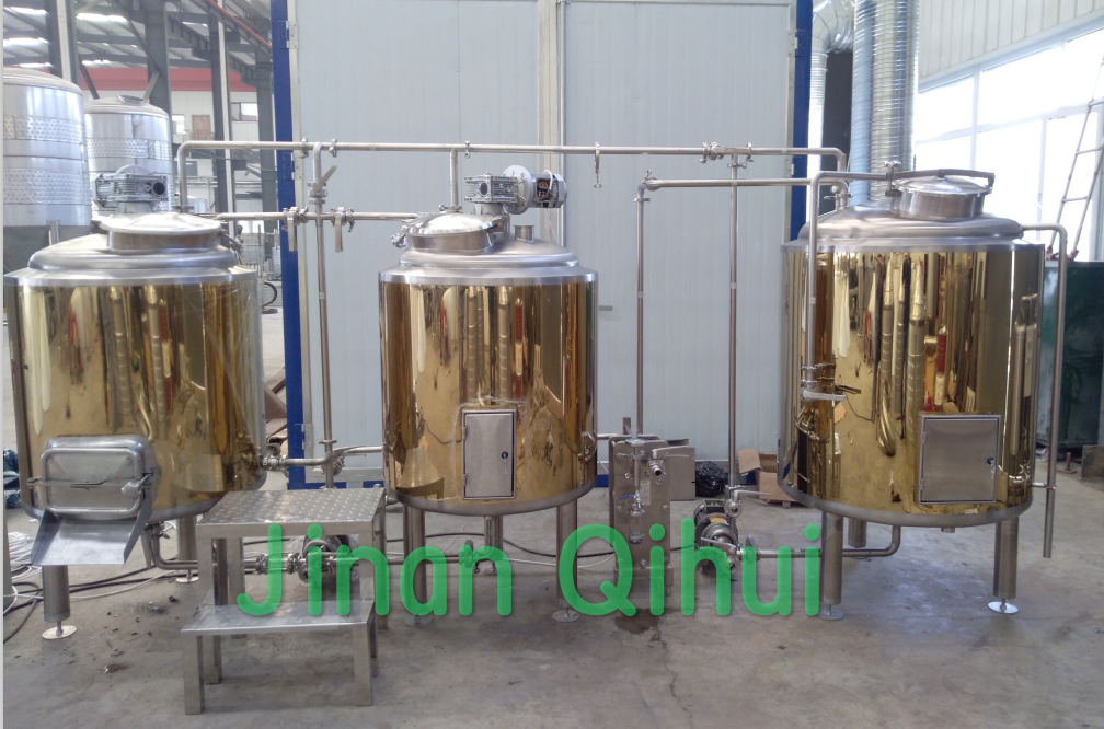300L hotel equipments use herms brewing system