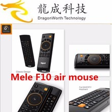 New Arrival Mele F10 6 in1 Wireless Keyboard+Fly air mouse+HTPC/Game/IPTV wireless remote control with USB receiver