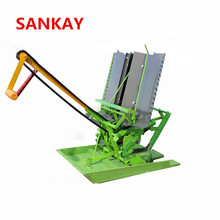 Small Hand Operated Paddy Transplanter/paddy planter/rice planting machine
