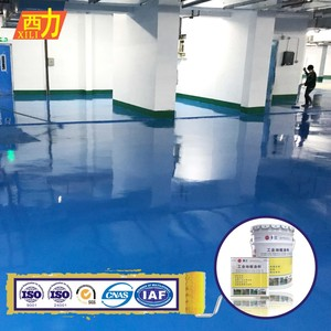 Epoxy resin floor industrial