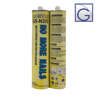 GS-Series Item-N dunlop waterproof wall tile adhesive