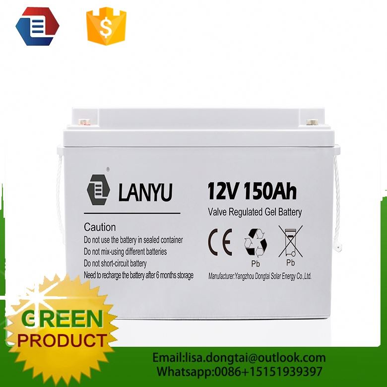 rechargeable sealed lead acid battery solar gel battery 12v 100ah deep cycle battery 120ah 150ah 200ah 250ah etc/LANYU250ZYA781