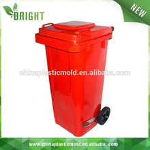 green/red/grey/blue/black colored outdoor garbage can, china dustbin cover, pedal public dustbin