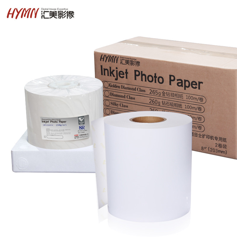 "6"" matte waterproof wide format inkjet photo paper with 2"" core"