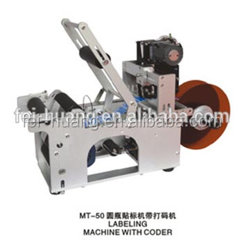 MT50 glass bottle making labeling printing machine