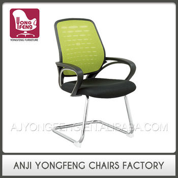 Modern Design No Casters Comfortable PC Chair