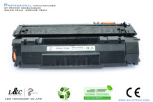 for canon CRG708 toner printer supply