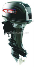 2-stroke, 115 hp, Outboard Motor with Electric Starter and power Trim Tilt
