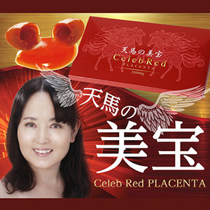 TENMANOBIHO Horse Placenta Capsule Beauty Skin Supplement Anti Aging