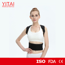 Adjustable magnetic posture corrector with custom logo