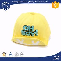 Eco-friendly promotional baby hat snapback fold brim cap