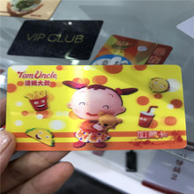 factory direct price lenticular printing 3d plastic business <strong>cards</strong> with AAA quality