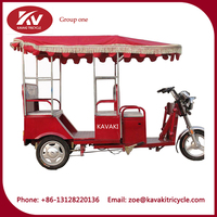 electric passenger tricycle auto rickshaw
