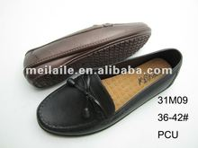 New design pcu women sandals