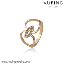 14638 Special design gold plated jewelry lip shape pave crystal women fashion finger ring