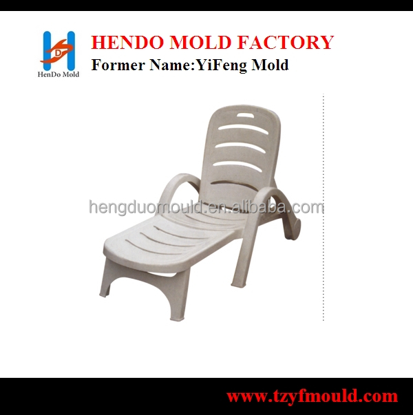 plastic beach chair moulds