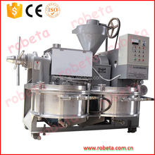 machinery price mustard oil essence//cold press oil expeller