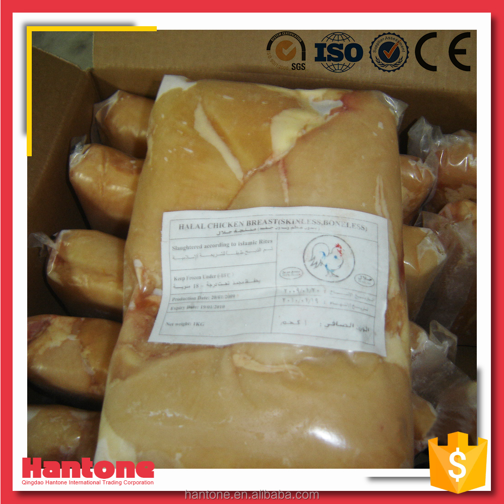 Factory Manufacturer Chicken Breast Meat