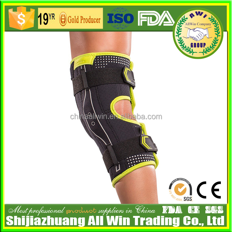 Cotton Elastic Knee Cap Negative Ion Knee Support