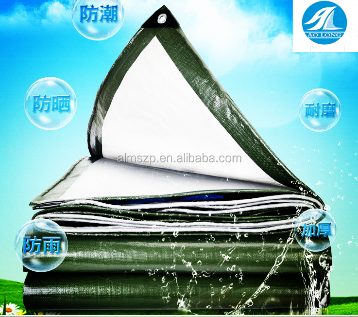 Hot sale PE tarpaulin military color with aluminum eyelet