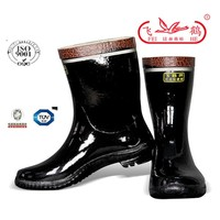 2016 CHINA feihe half heel rubber boots men/rain boots over shoe for work