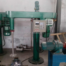 Chemical Machinery Dispersion Mixer For Ink Adhesive Pigment