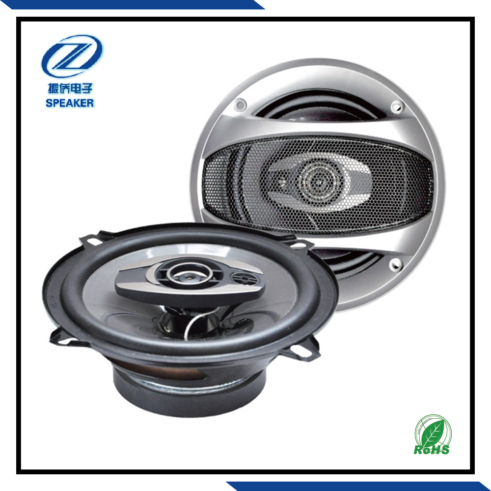 Subwoofer 120W 80mm car speakers,5 inch car powered subwoofer