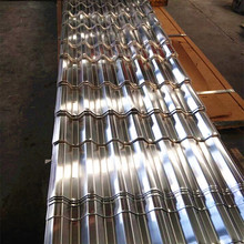 0.2 - 0.4mm Thick Corrugated Aluminum Sheet Roofing Aluminum Sheet