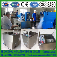 High quality and professional dry ice blasting machine for cleaning